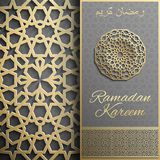 Ramadan Kareem greeting card,invitation islamic style.Arabic circle pattern.   Stock Photos