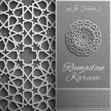 Ramadan Kareem greeting card,invitation islamic style.Arabic circle pattern.. 3d Ramadan Kareem greeting card,invitation islamic style.Arabic circle pattern Royalty Free Stock Images