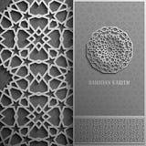 Ramadan Kareem greeting card,invitation islamic style.Arabic circle pattern.. 3d Ramadan Kareem greeting card,invitation islamic style.Arabic circle pattern Royalty Free Stock Image