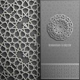 Ramadan Kareem greeting card,invitation islamic style.Arabic circle pattern. ornament on black, brochure Stock Photos