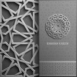 Ramadan Kareem greeting card,invitation islamic style.Arabic circle pattern. ornament on black, brochure Stock Image