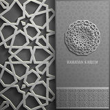 Ramadan Kareem greeting card,invitation islamic style.Arabic circle pattern. ornament on black, brochure. 3d Ramadan Kareem greeting card,invitation islamic Royalty Free Stock Photography