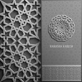 Ramadan Kareem greeting card,invitation islamic style.Arabic circle pattern. ornament on black, brochure. 3d Ramadan Kareem greeting card,invitation islamic royalty free illustration