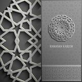 Ramadan Kareem greeting card,invitation islamic style.Arabic circle pattern. ornament on black, brochure Royalty Free Stock Photo