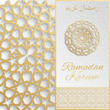 Ramadan Kareem greeting card,invitation islamic style. 3d Ramadan Kareem greeting card,invitation islamic style.Arabic circle golden pattern.Gold ornament on