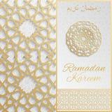 Ramadan Kareem greeting card,invitation islamic style Stock Photo