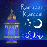 Ramadan Kareem greeting card with lanterns, template for invitation, flyer. Muslim religious holiday. Vector Stock Image