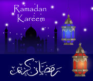 Ramadan Kareem greeting card with lanterns, template for invitation, flyer. Muslim religious holiday. Vector Royalty Free Stock Photography