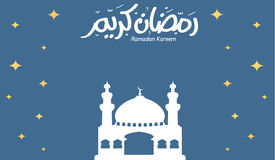 Ramadan Kareem. Greeting card with mosque and hand drawn calligraphy lettering which means Royalty Free Stock Photography