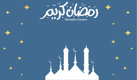 Ramadan Kareem. Greeting card with mosque and hand drawn calligraphy lettering which means Royalty Free Stock Images