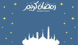 Ramadan Kareem. Greeting card with mosque and hand drawn calligraphy lettering which means Stock Photos