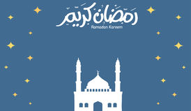 Ramadan Kareem. Greeting card with mosque and hand drawn calligraphy lettering which means Stock Images