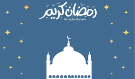 Ramadan Kareem. Greeting card with mosque and hand drawn calligraphy lettering which means Royalty Free Stock Image