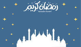 Ramadan Kareem. Greeting card with mosque and hand drawn calligraphy lettering which means Stock Photography