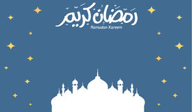 Ramadan Kareem. Greeting card with mosque and hand drawn calligraphy lettering which means Royalty Free Stock Photos