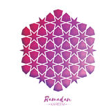 Ramadan Kareem Greeting card . Purple Origami Arabesque Mosque Window. Arabic Ornamental pattern in paper cut style.Holy Royalty Free Stock Image
