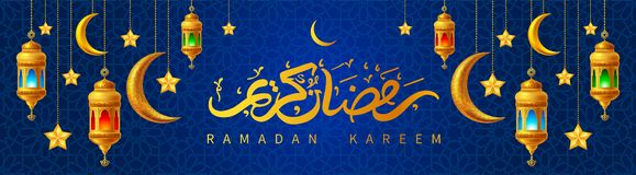 Ramadan Kareem Greeting Card royalty free illustration