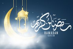 Ramadan Kareem greeting card. Religion Holy Month. Hand drawn arabic calligraphy. Golden moon with hanging lantern and stars in stock illustration