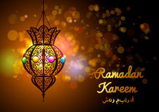 Ramadan Kareem greeting card with a silhouette of Arabic lamp and hand drawn calligraphy lettering on abstract colorful background Royalty Free Stock Images