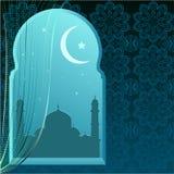 Ramadan Kareem. Greeting card template Stock Image