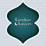 Ramadan Kareem greeting card Royalty Free Stock Image