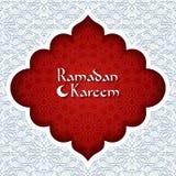 Ramadan Kareem greeting card Stock Image