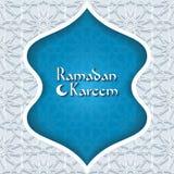 Ramadan Kareem greeting card Royalty Free Stock Photo