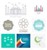 Ramadan Kareem, greeting card Stock Image