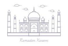 Ramadan Kareem, greeting card Stock Photo