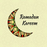 Ramadan Kareem greeting design background. Ramadan Kareem greeting card. May Generosity Bless you during the holy month. Vector illustration of floral design
