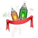 Ramadan Kareem greeting with illuminated lamp Royalty Free Stock Photo