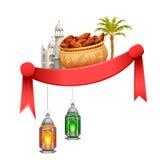 Ramadan Kareem greeting with illuminated lamp Stock Image
