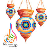 Ramadan Kareem greeting with illuminated lamp Stock Photo