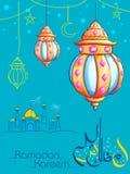 Ramadan Kareem greeting with illuminated lamp Royalty Free Stock Photography