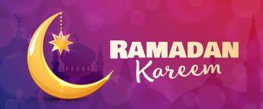 Ramadan Kareem greeting illustration