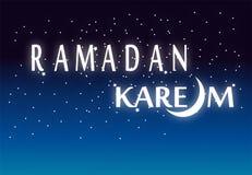 Ramadan Kareem. Ramadan greeting landscape with glowing effect vector illustration
