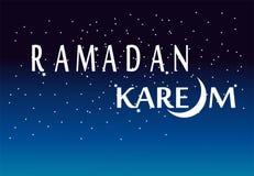 Ramadan kareem. A ramadan greeting night landscape royalty free illustration