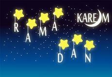 Ramadan kareem. A ramadan greeting night landscape with glowing effect stock illustration