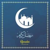 Ramadan kareem greeting template islamic crescent and arabic lantern  illustration. Ramadan kareem greeting template islamic crescent and arabic lantern royalty free illustration
