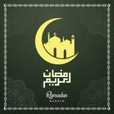 Ramadan kareem greeting template islamic crescent and arabic lantern  illustration. Ramadan kareem greeting template islamic crescent and arabic lantern stock illustration