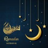 Ramadan kareem greeting template islamic crescent and arabic lantern  illustration. Ramadan kareem greeting template islamic crescent and arabic lantern vector illustration
