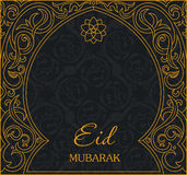 Ramadan Kareem, greeting vector background. Arch Stock Image