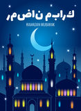 Ramadan Kareem greeting vector poster with moon, mosque and starry sky Royalty Free Stock Image