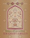 Ramadan Kareem Greetings stock illustrationer