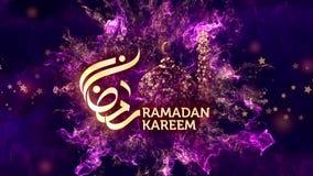 Ramadan Kareem Greetings avec la calligraphie arabe qui signifie Ramadan banque de vidéos