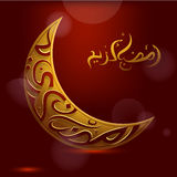 Ramadan greeting card calligraphy Royalty Free Stock Images