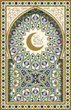 Ramadan Kareem Greetings Card royalty free illustration