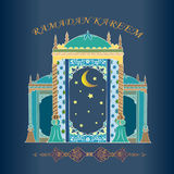 Ramadan Kareem Greetings. Stock Photography