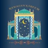Ramadan Kareem Greetings. Decorative background with Ramadan Kareem Greetings Stock Photography