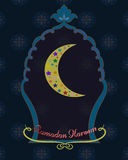 Ramadan Kareem Greetings. Decorative background with ornamental design Royalty Free Stock Photography